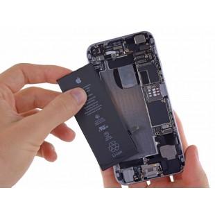 Замена аккумулятора iPhone 6S Plus - Замена батареи iPhone 6S Plus. Москва. Цена