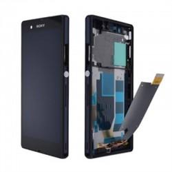 Замена экрана в рамке Sony Xperia Z