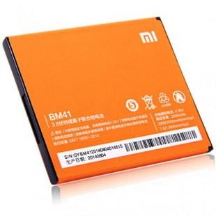 Замена аккумулятора Xiaomi Redmi 1S