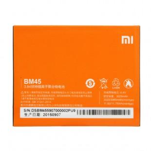 Замена аккумулятора Xiaomi Redmi Note 2